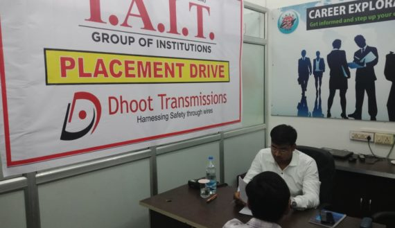 INTERVIEW FOR DHOOT TRANSMISSION