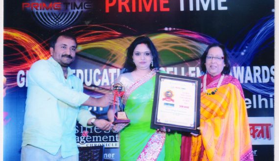 Awarded Best Upcoming College in 2013 by External Affair Minister Najma Haftulla