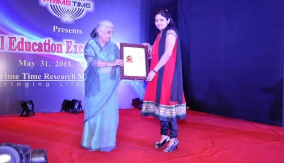 Awarded best Upcoming College in Eastern UP 2013 By Culture Minister Chandresh Kumari Katoch