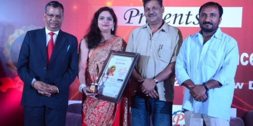 Awarded best Upcoming College in UP in 2015 by MP KIRTI AZAD