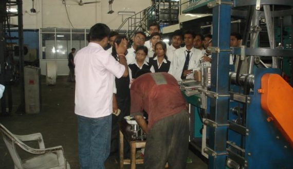 Industrial Visit 2