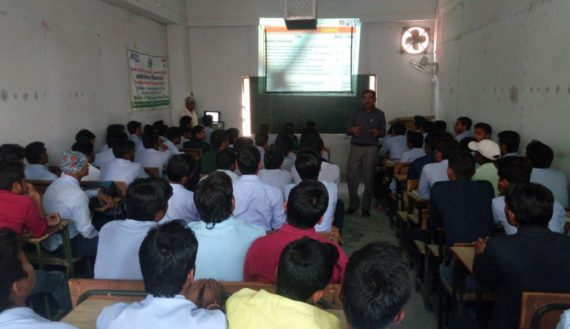 Institution training program come Seminar on energy conservation by petroleum  conservation research assosions under (Ministry of petrolium nataural gasses )