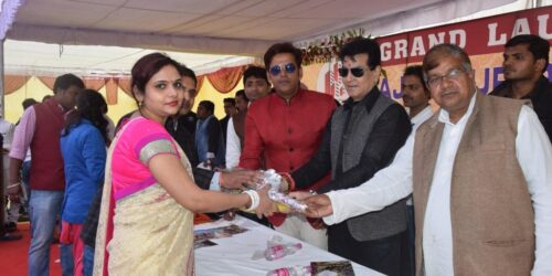 Center Head Of College Rewarded by Cinestar Jitendra